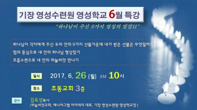 KakaoTalk_20170621_220037998.jpg
